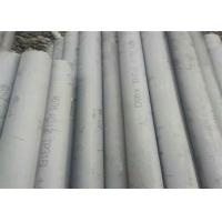 China 12 Inch Welding Stainless Steel Pipe ASTM A312 TP316L For Fluid / Gas Transport on sale