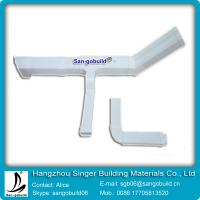 Buy cheap 2015 New Styple 5.2inch Rain Gutter And Rain Downpipe For Roofing Drainage from wholesalers