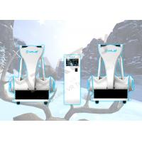 Buy cheap Amusement Centre Fancy Skiing VR Gaming Equipment With Card Swipe Systems from wholesalers