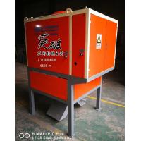China High Intensity Dry High Intensity Magnetic Separator High Magnetic Induction on sale