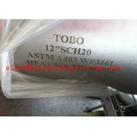 China ASTM A403 Seamless Stainless Steel 90 Degree Elbow DN15 - DN1200 on sale