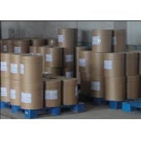 Quality DL-Methionine Food additives Ingredients Or Feed Grade CAS 59-51-8 for sale