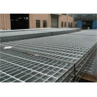 China Custom Galvanised Steel Driveway Grates Grating With Serrated For Ditch Cover wholesale