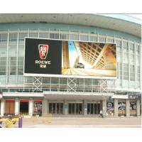 China Outdoor led advertising screen Pitch 4.8mm High brightness led display hire wholesale
