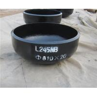 China Carbon steel Cap wholesale