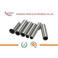 China Monel 400 / K500  Copper Nickel Pipe Silver Color With Good Corrosion Resistant wholesale
