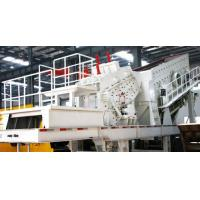 Buy cheap impact crushing plant from wholesalers