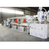 Buy cheap Grass trimmer line production machine filament extruder for 3D printer from wholesalers