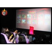 China Exciting 7D Digital Cinema System with Interactive Gun Shooting 7D Games wholesale