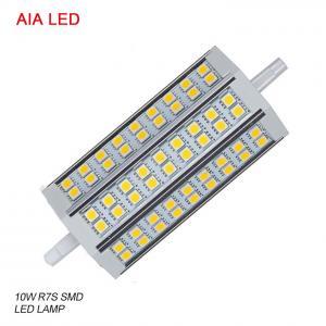 China LED-R7S-8027 AC85-265V IP20 10W SMD R7S LED Lamp/ LED bulb for IP65 waterproof led flood light wholesale