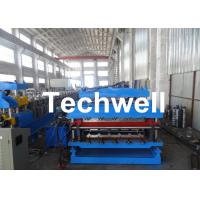China 0.3 - 0.8mm Thickness Double Layer Roof Panel Roll Forming Machine For Roof Wall Cladding wholesale