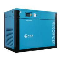 China Silent Two Stage Screw Compressor With Permanent Magnetic Motor SKF Bearing on sale