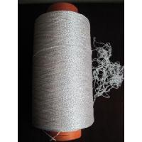 China Raschel Yarn wholesale
