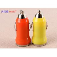 China Exquisite Universal USB Car Charger For Iphone / Samsung 5V 1A Output wholesale