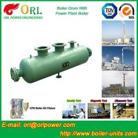 China Green environmental protection waste oil boiler mud drum ASME certification manufacturer wholesale