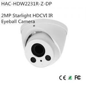China Dahua 2MP Starlight HDCVI IR Eyeball Camera (HAC-HDW2231R-Z-DP) wholesale