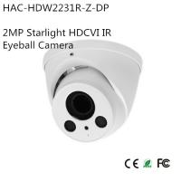 Buy cheap Dahua 2MP Starlight HDCVI IR Eyeball Camera (HAC-HDW2231R-Z-DP) from wholesalers