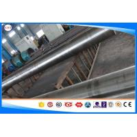 Quality 4317 / X4317 / 18CrNiMo7- 6 Forged Steel For Mechanical Bar DIA 80-1200 Mm for sale