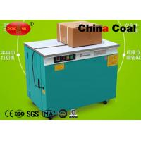 China Packaging Machine 90kg 1.5 sec/strap Table Semi-auto Carton Box Strapping Machine on sale