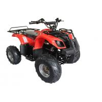 China High Speed 48V or 60V Electric Quad ATV four wheel with Chain or Gear Transmission wholesale