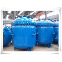 China Carbon Steel Natural Gas Storage Tank With Section Design 5000L 145psi Pressure wholesale