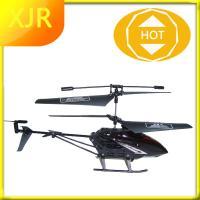 China Mini 2 Channel rc helicopter on sale