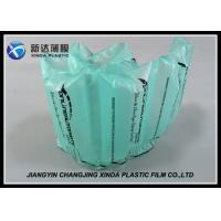Quality 25mic Thickness HDPE Gas Charging Air Cushion Films Air Filled Bag Customized Size for sale