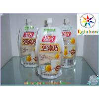 China Colorful Printing Stand Up Spout Pouch Packaging For Milk And Orange Juice wholesale