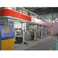 China High Speed Seven Motor Drive Full Automatic Rotogravure Printing Press 300m/min 750mm unwind/rewind 3-50kgf servo motor wholesale