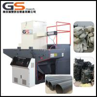 China Hard Recycled Material Plastic Grinding Machine With 65-87rpm Rotating Speed wholesale