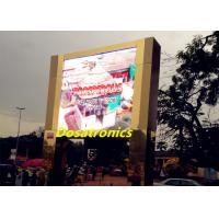 China Waterproof LED Advertising Billboards , Fixed Led Video Screen High Brightness wholesale