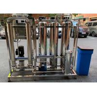 China Automatic Water Softener Filter System 1m3/Hr SS Tank Removal Hardness Salts on sale