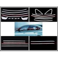 China Window Frame Trims / Car Window Trims wholesale