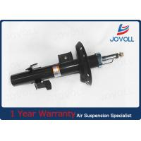 China Front Right Range Rover Evoque Shock Absorber, Gas Filled Land Rover Shock Absorbers wholesale