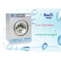 China Low Noise Front Load Coin Operated Washing Machine And Dryer wholesale