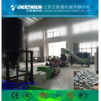 Quality Double stages pet pelletizing machine/ plastic bottle recycling granulator for sale