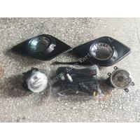 China Hid Xenon Type 12V Fog Light Aftermarket Parts For Toyota Hilux Revo 2015 wholesale