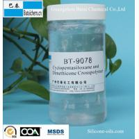 China TDS / SGS / MSDS Certification Silicone Elastomer Blend Applied in Essence wholesale