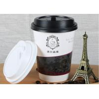 China Non - Toxic Logo Custom Printed Paper Cups 12oz High Temperature Performance wholesale