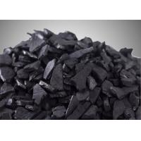 China Rapid Adsorption Activated Carbon For Gold Recovery Coconut Shell Based wholesale