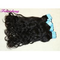 China 100% Unprocessed Weft Hair Extensions , Black Hair Extensions Natural Water Wave wholesale