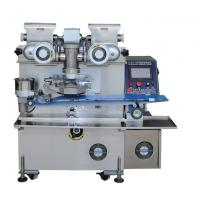 China Cookies Making Automatic Biscuit Making Machine With Touch Screen Control System wholesale