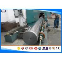 China Polished Cold Finished Bar Diameter 2 - 500mm Carbon Steel 1020 / S20c / Ck20 wholesale