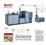 China ZBJ-H12 Medium Speed Paper Cup Machine wholesale