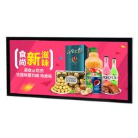 China Convenient Store Thin Magnetic LED Light Box Poster Frames With Solid Plexiglass wholesale