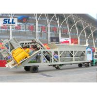 China High Automation Mobile Concrete Batching Plant Aggregate Batching Plant High Capacity wholesale