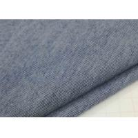 China Recycled plain dyed deodorization 100% polyester weft knitted single jersey fabric textile wholesale