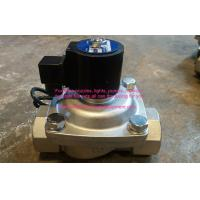 Buy cheap SS304 IP68 Two Ways Solenoid Valve Water Fountain Equipment DC24V Underwater from wholesalers
