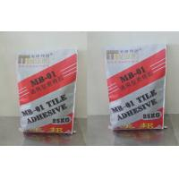 China Outdoor Beige Porcelain Mosaic Tile Adhesive Waterproof For Wall Tile Gum wholesale