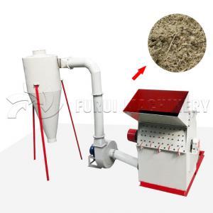 China Large Capacity Wood Chip Grinder Automatic Wood Crushing White Color wholesale